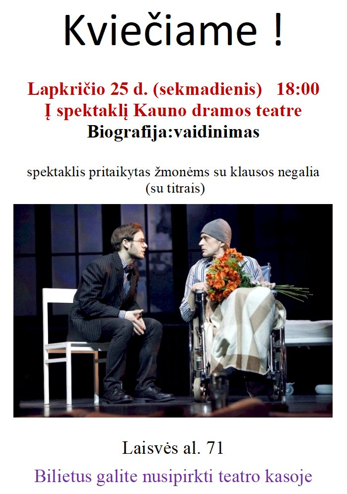 Kauno kurčiųjų dramos teatre - spektaklis su titrais