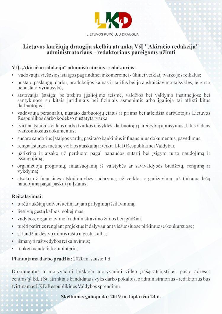 Lietuvos kurčiųjų draugija skelbia atranką VšĮ