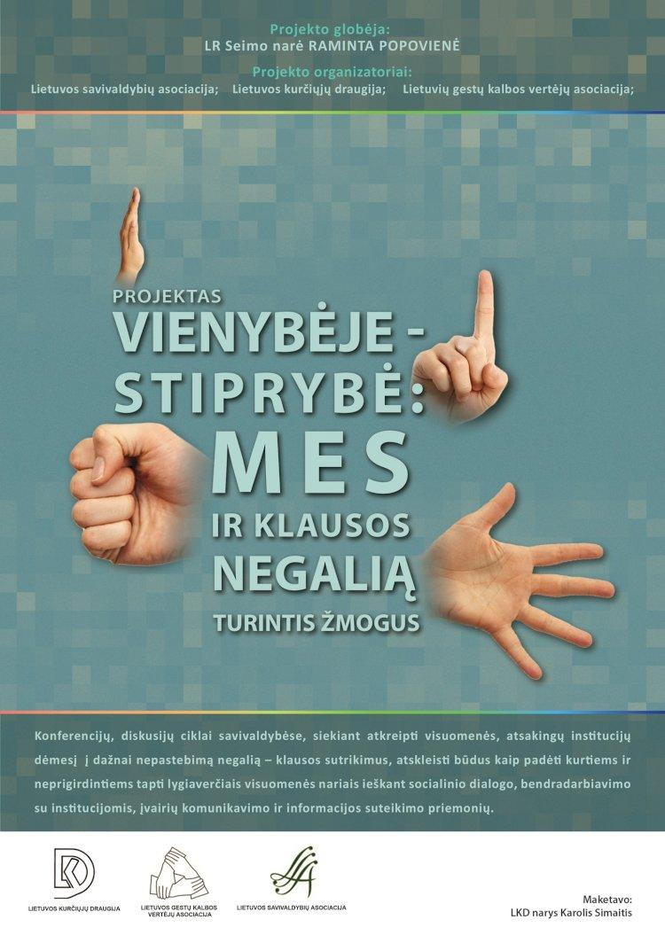 """Kviečiame į konferenciją """"Vienybėje – stiprybė: mes ir klausos negalią turintis žmogus"""" Utenos rajono savivaldybėje"""