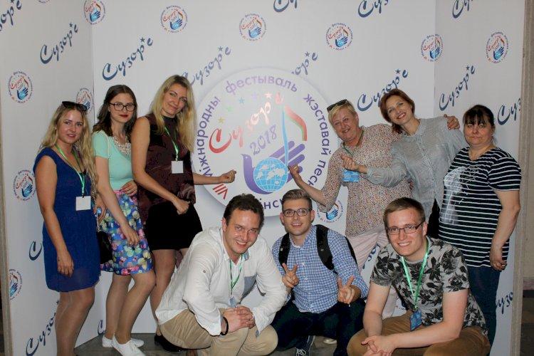 Kauniečių triumfas VII Tarptautiniame imituojamosios dainos festivalyje Minske