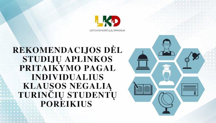 Oficialios rekomendacijos dėl studijų aplinkos pritaikymo pagal individualius klausos negalią turinčių studentų poreikius